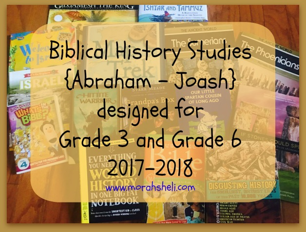 Biblical/World History Books & Resources ~1990s-800s BCE